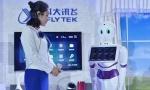 新媒股份与科大讯飞签署战略协议 推动5G时代智慧家庭业务