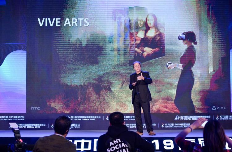 VR对话达·芬奇 《蒙娜丽莎:越界视野》展示HTC多领域布局成果