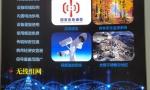 西古光通刘少锋:立足光通信主业,拓宽行业应用边界