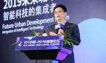中国移动杨林:以新型智慧城市运营商赋能城市高质量发展