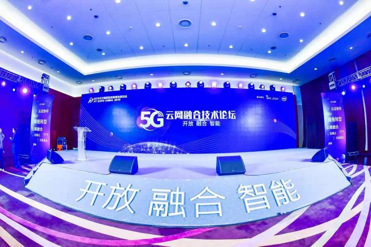 开放、融合、智能,英特尔携手合作伙伴探索5G云网融合商业价值