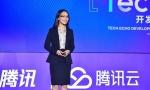 腾讯刘杉:5G时代,人工智能技术将成媒体融合的推进器