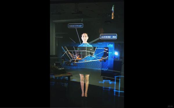 WiMi微美全息、虹软视觉等领跑AR+AI视觉化智慧景区
