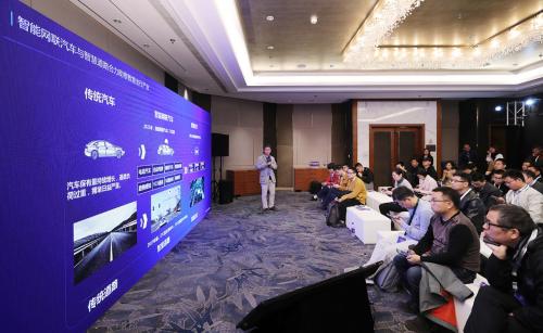 腾讯5G车路协同开源平台聚合产业势能,做智慧出行产业连接器