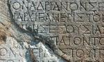AI破译古希腊文字,超越人类水平