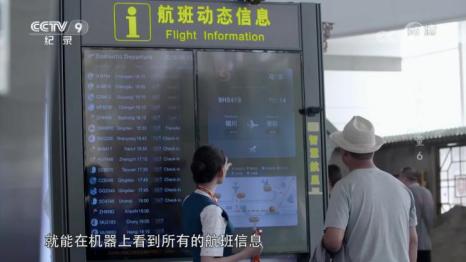 CCTV9聚焦云从科技 AI国家队以《科学的力量》智敬中国