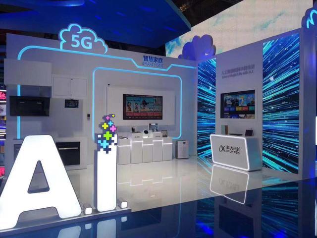 直击进博会:科大讯飞刘庆峰建议推动人工智能应用标准建立