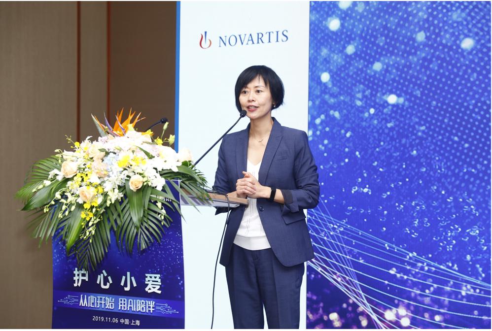 用AI推进慢病管理数字化变革 腾讯携手诺华发布国内首个心衰人工智能疾病管理平台