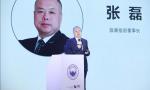 浪潮信息董事长张磊:人工智能算力投资互联网行业最多