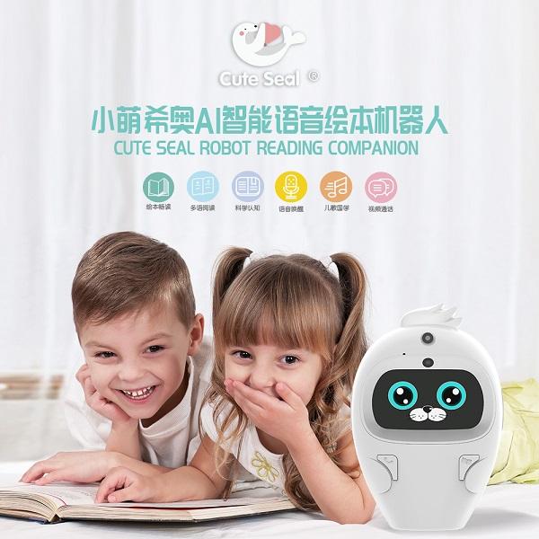 小萌希奥AI智能语音机器人 助力阅读好习惯