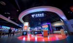 中国电信联合京东打造全球首家5G超级体验店