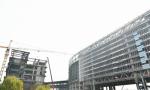 在建全球最大量子信息实验室进展迅速,预计2020年10月前竣工
