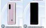 中国电信专属定制5G高端旗舰手机入网,折叠屏+5G引期待