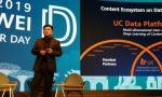 UC与华为实现多维度合作 技术和内容出海携手服务数亿用户