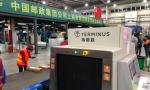 特斯联携手中国邮政圆满服务进博会,AI助检1000万物流包裹