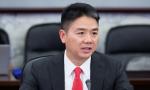 刘强东:未来5年京东技术投入会远超收入增长