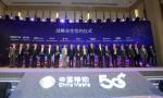 亚信科技与中国移动再签战略合作,共谋5G+AICDE新篇章
