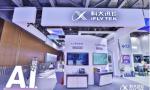 助力5G 讯飞来电实力亮相2019中国移动全球合作伙伴大会