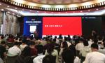 2019高交会圆满落幕,虹软科技以AI之力助产业转型升级