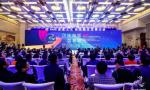 世界人工智能融合发展大会开幕 山东AI产业未来可期