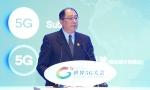 高通中国区董事长孟樸眼中的5G:部署更快、更多中国元素