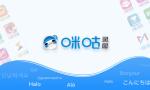 咪咕灵犀重磅推出会议翻译直播功能,引燃AI翻译行业新风口