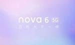 华为nova6发布在即 易烊千玺邀你参加12月5日武汉发布会