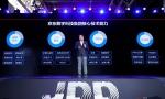 京东数科AI实验室首席科学家薄列峰:人工智能是推动实体经济优化升级的驱动力量