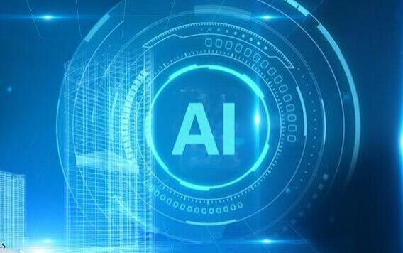 国家工信安全中心发布《人工智能中国专利技术分析报告》