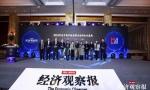"""合合信息荣获""""2019中国卓越品牌力商业征信大数据企业"""""""