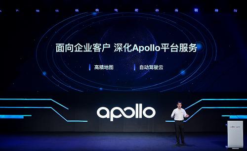 为OEM提供端云一体解决方案,百度Apollo自动驾驶云重磅首发