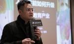松鼠AI联合创始人周伟:人工智能助力中国教育弯道超车