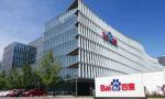 中国人工智能专利价值及竞争力报告发布 百度公司表现突出