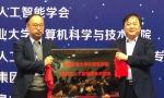 中国矿大携手新华三,为人工智能人才培养提速