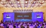 中国工程院院士王恩东:AI计算是未来的核心生产力