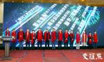 """""""长三角人工智能产教联盟""""在南京成立"""