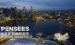 澎思新加坡研究院异常行为检测技术刷新世界记录