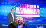 合合信息联手中国信通院华东分院 共同发布《2019全球人工智能产业生态发展报告》
