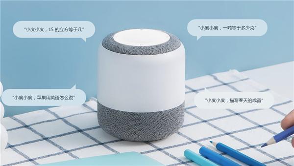 百度李彦宏:10亿用户,20年鏖战