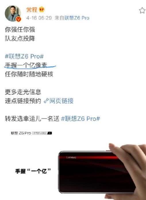 """小米10将成为爆款5G旗舰机;常程手持""""一亿""""像素有所暗示"""