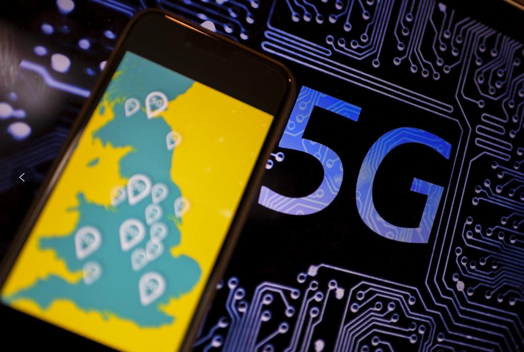 广电5G试验频率与移动一致 会否共建5G网络?