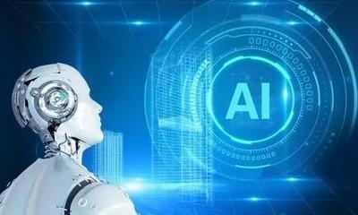 人工智能的未来完全以人为中心