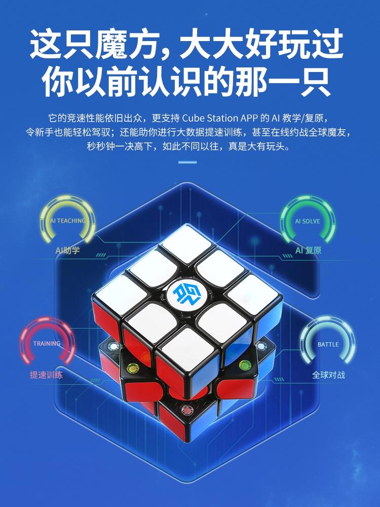 布局人工智能,国产魔方品牌GAN魔方在2020年CES展会上首秀