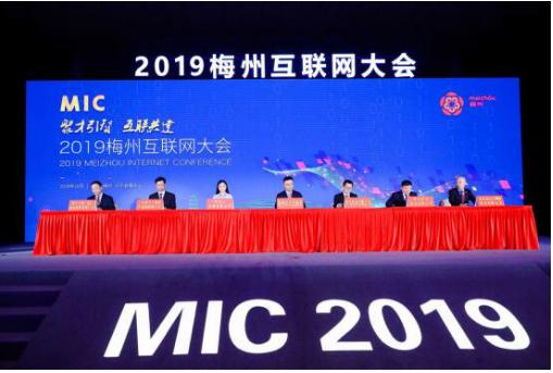 全面合作共谋发展,科大讯飞与梅州签署战略合作协议