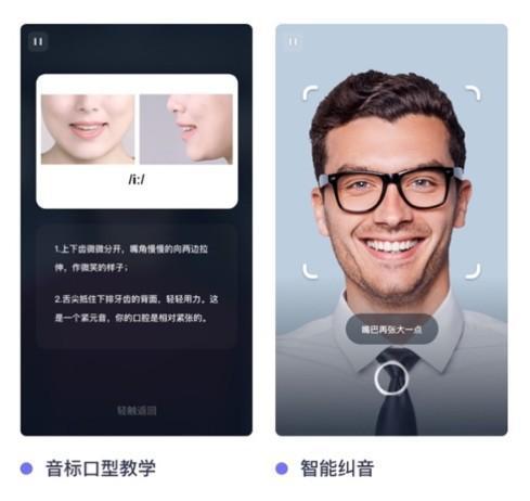 流利说荣选上海市级企业重点实验室 AI+教育迎发展新阶段
