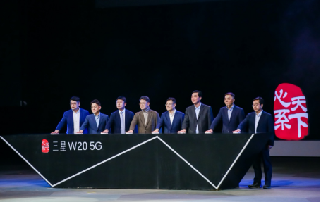 三星电子与中国电信强强联合 打造超高端手机心系天下W20 5G