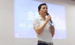 李彦宏:人工智能时代的城市交通 Apollo能带来这些改变