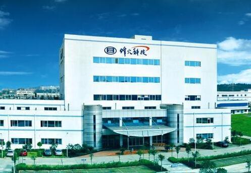 烽火通信面向演进的N×25Gb/s WDM PON系统通过中国电信研究院首次测试