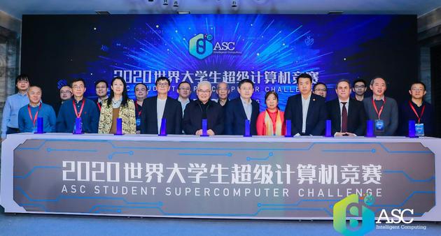 ASC20超算大赛比试量子计算模拟和人工智能英语考试
