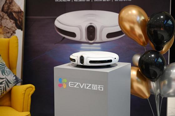 岁月净好 看见你更好 萤石网络举办智能视觉扫地机器人发布会